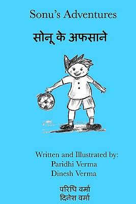 Sonu's Adventures By Verma, Dinesh/ Verma, Paridhi